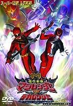 Mahou sentai Magirenjâ vs Dekaranger