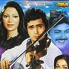 Simi Garewal, Rishi Kapoor, Raj Kiran, and Tina Ambani in Karz (1980)