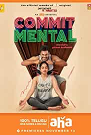 Commit Mental (2020)