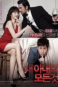 Lim Soo-jung, Sun-kyun Lee, and Seung-ryong Ryu in Nae anaeui modeun geot (2012)