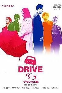 Movie downloads to ipod Drive by SABU Japan  [x265] [1280x1024]