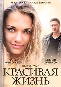 Ver películas antiguas en inglés en línea The Dream Life: Episode #1.12  [320x240] [QuadHD] by Aleksandr Zamyatin