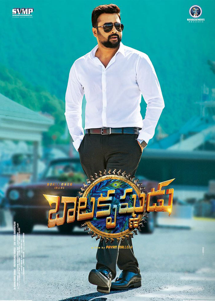 Kanhaiya Ek Yodha (Balakrishnudu) 2018 Hindi Dubbed Official Trailer 720p HD Download 1