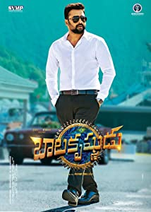 the Balakrishnudu full movie download in hindi