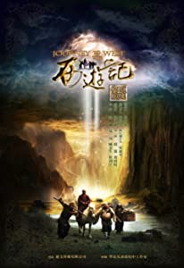 Download movies for android Journey to the West Canada [360x640]