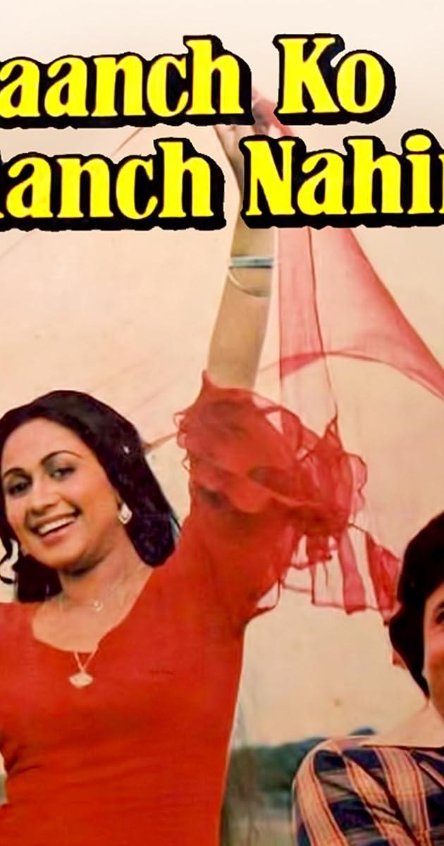 Saanch Ko Aanch Nahin 1979 Imdb