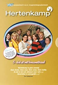 Primary photo for Hertenkamp