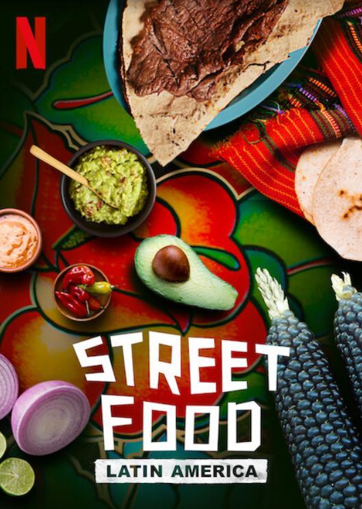 世界小吃:拉丁美洲 | awwrated | 你的 Netflix 避雷好幫手!