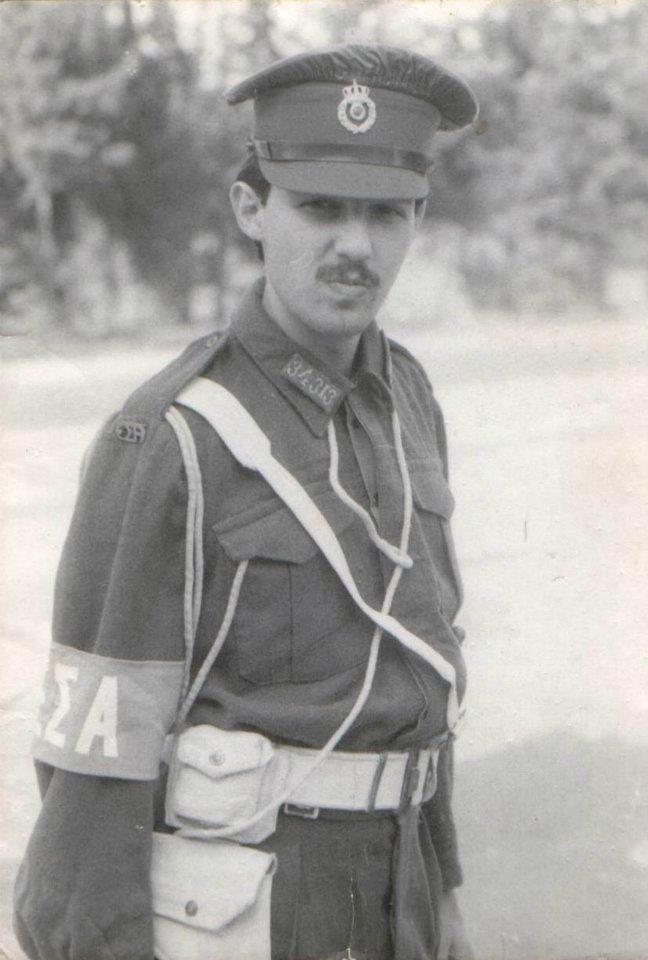 Dimitris C. Milionis in Mana (1981)