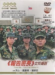 Action movies must watch Bao gao ban zhang 5 Taiwan [x265]
