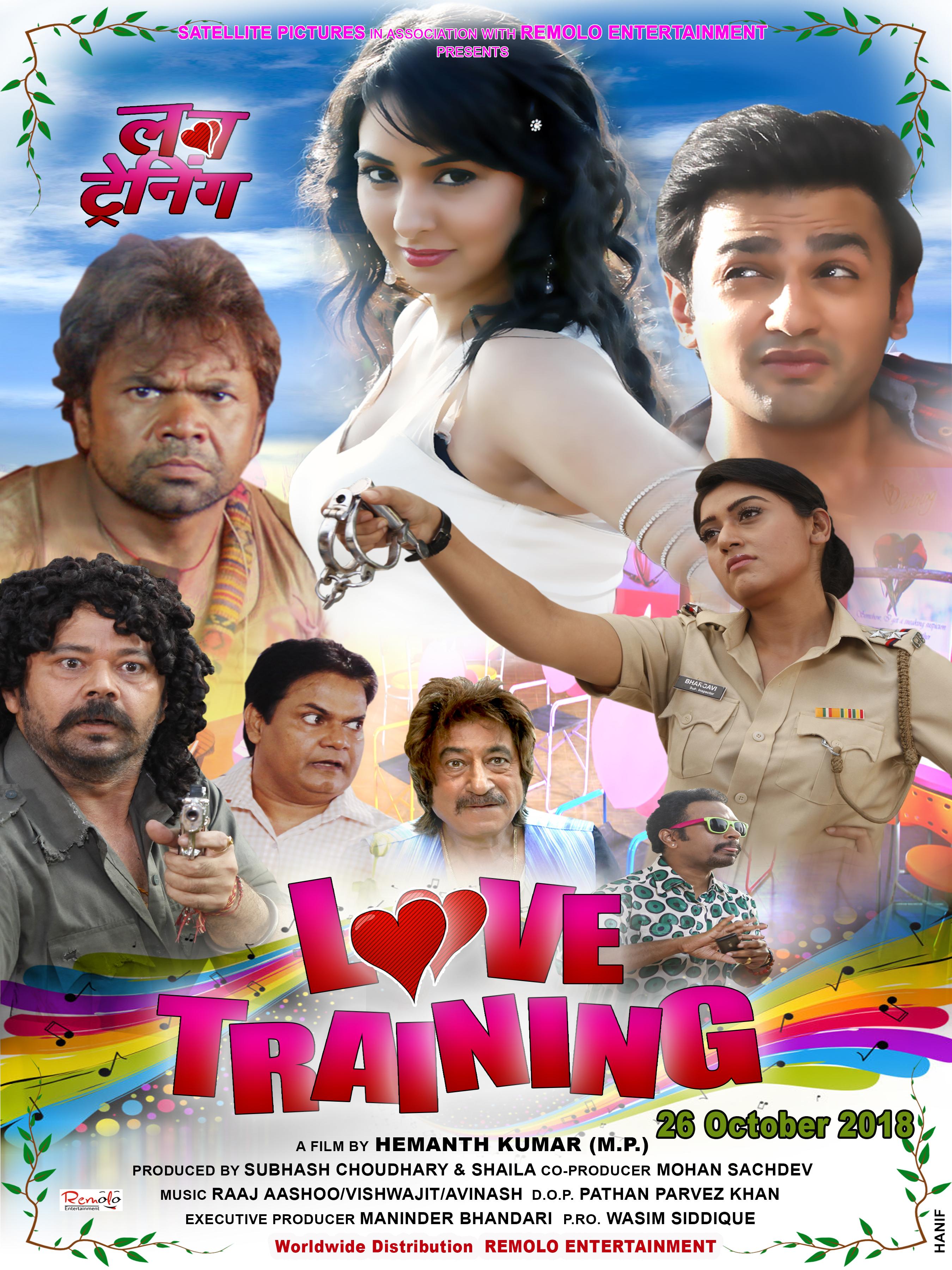 LOVE TRAINING (2018) MOVIE BLURAY Hindi HD AUDIO 720p [1GB] mkv