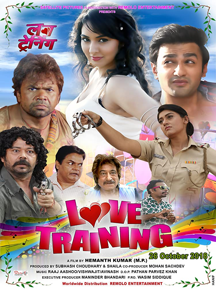 Love Training 2018 Hindi Movie SM WebRip 300mb 480p 1GB 720p 3GB 1080p