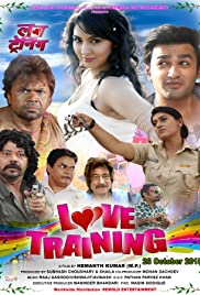 Love Trainning Poster