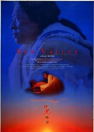 Rui Zhang Sun Valley Movie
