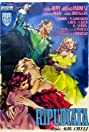 Ripudiata (1955) Poster