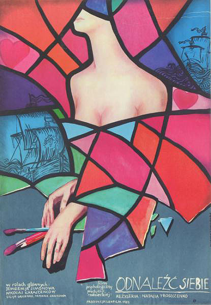 Dolgaya doroga k sebe ((1983))