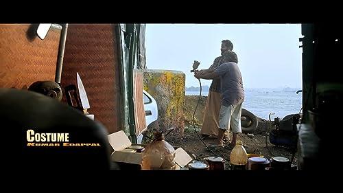 Kadam Katha (2017) Trailer