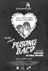 MP4 movie downloading Pusong bato Philippines [WEBRip]
