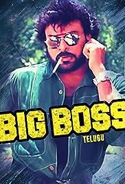 Big Boss Poster