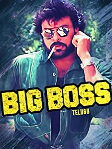 Full psp movie downloads free Big Boss by [720x320]
