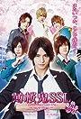 Hakuohki SSL: Sweet School Life - The Movie