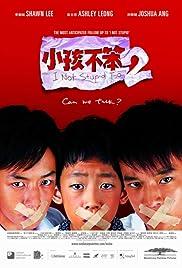 Xiaohai bu ben 2 Poster