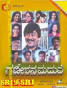 The movies downloads pc Ganeshana Madhuve by S.V. Rajendra Singh [720pixels]