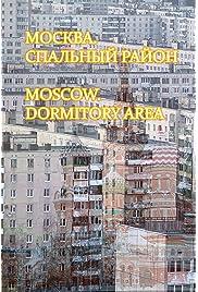 Moscow. Dormitory area