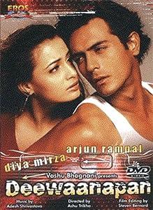 the Deewaanapan full movie in hindi free download hd