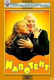 Impotent(2001) Poster - Movie Forum, Cast, Reviews