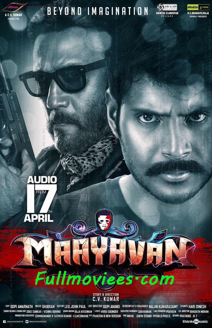 tamil blu Raeeszada movies