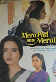 Download Mera Pati Sirf Mera Hai () Movie