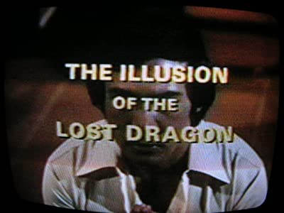 The Illusion of the Lost Dragon USA