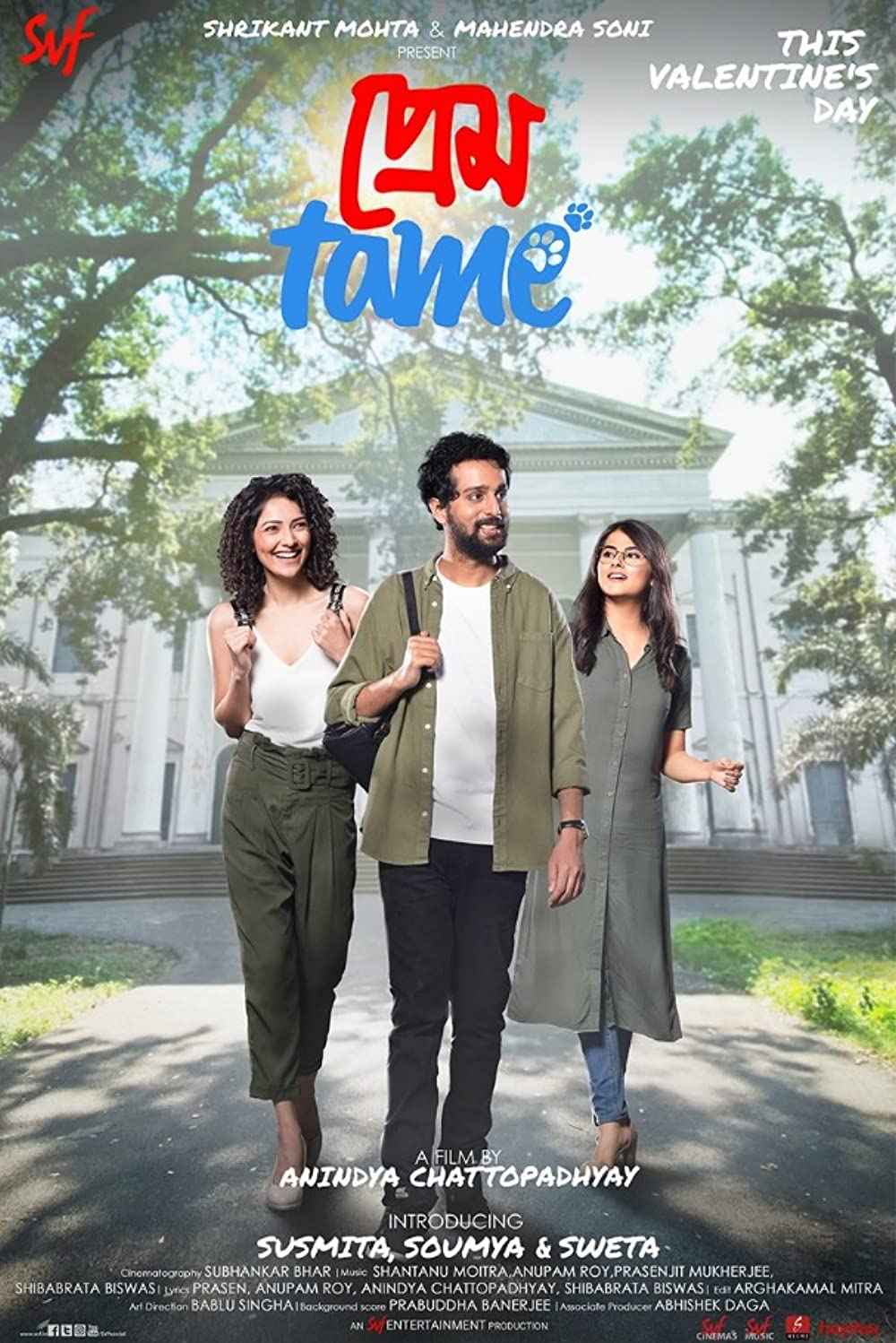 Prem Tame 2021 Bengali 402MB HDRip ESubs Download