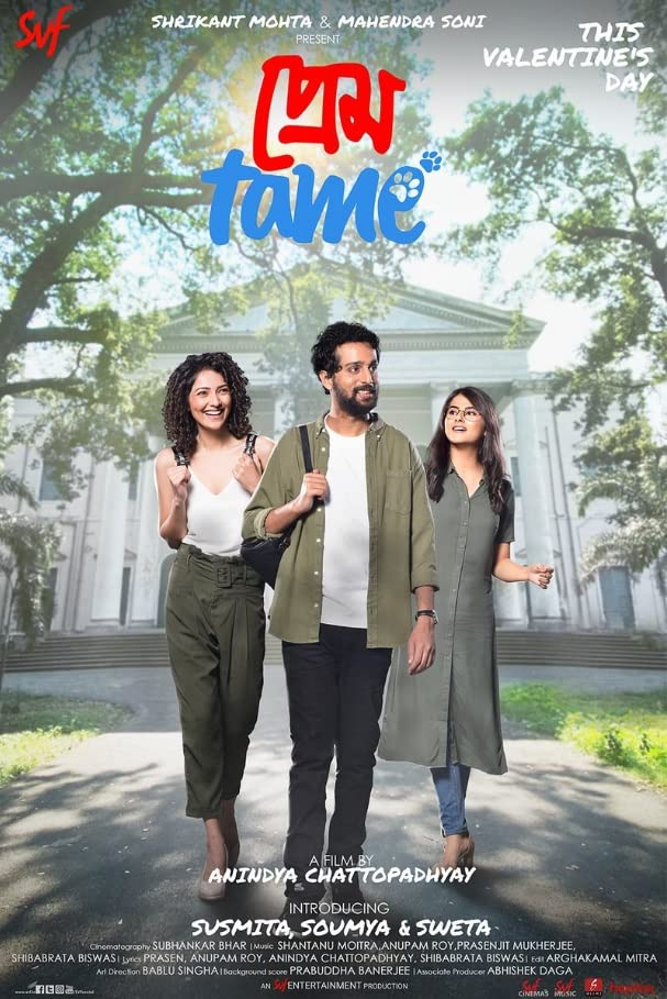 Prem Tame (2021) Bengali 1080p HDRip x264 AAC ESubs Full  (2.1GB) Full Movie Download