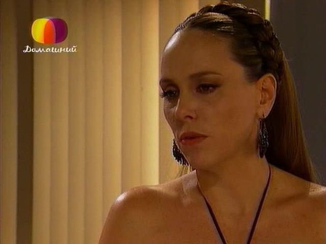 Contra viento y marea (2005)