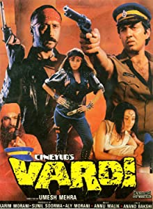 Vardi telugu full movie download