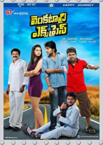 Movie clip to download Venkatadri Express India [hdv]