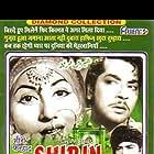 Shirin Farhad (1956)