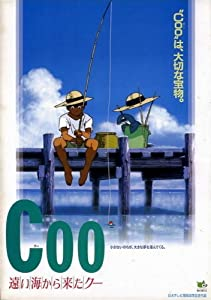 Coo: Come from a Distant Ocean Coo full movie in hindi 720p