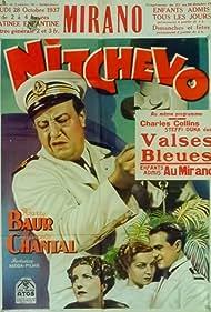 Nitchevo (1936)