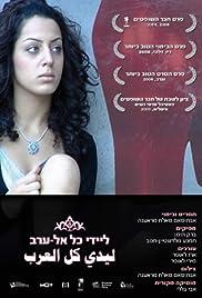 Lady Kul El Arab Poster