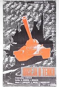 Zhavoronok (1965)