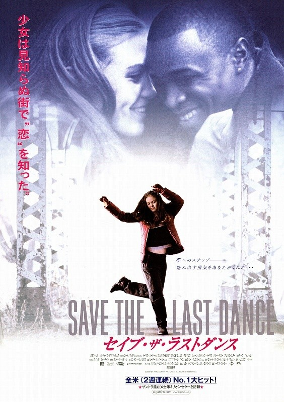 save the last dance 2001 full movie