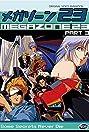 Megazone 23 III (1989) Poster