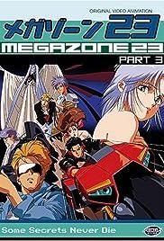 Megazone 23 III Poster