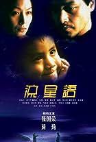Lau sing yue