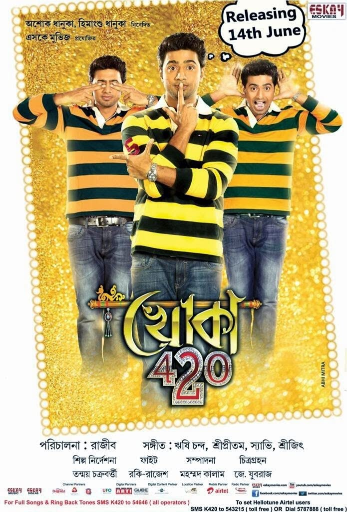 Khoka 420 (2013) Bengali AMZN WEB-DL x264 AAC Esub
