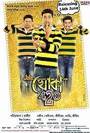 Khoka 420 Poster