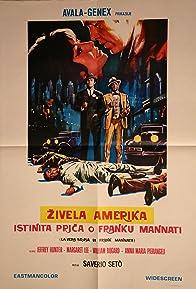 Primary photo for Mafia Mob